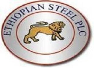 etiopian-steel-plc